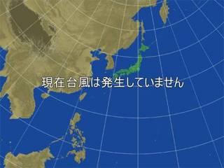 1002台風60-WID.jpg