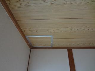 DSC0ワタナベ邸1274.JPG