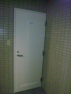 DVC00142お客様トイレ神様1212.JPG